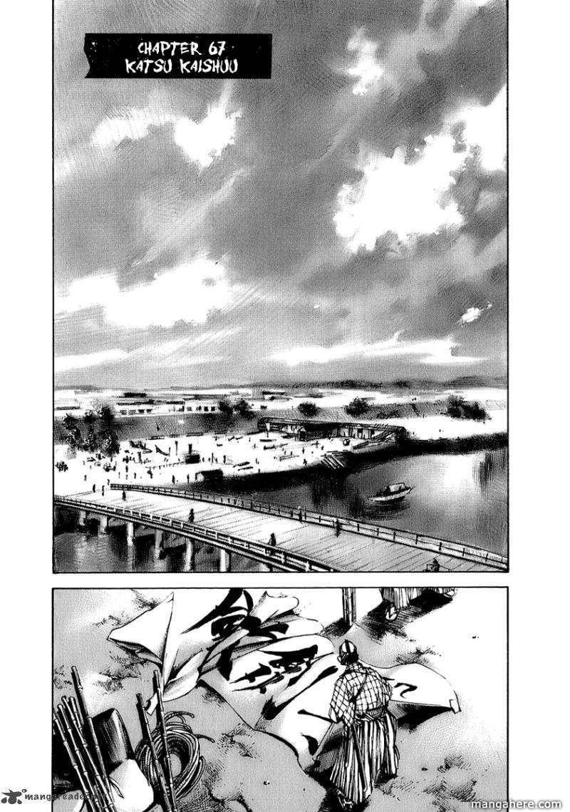 Sidooh 67 Page 2