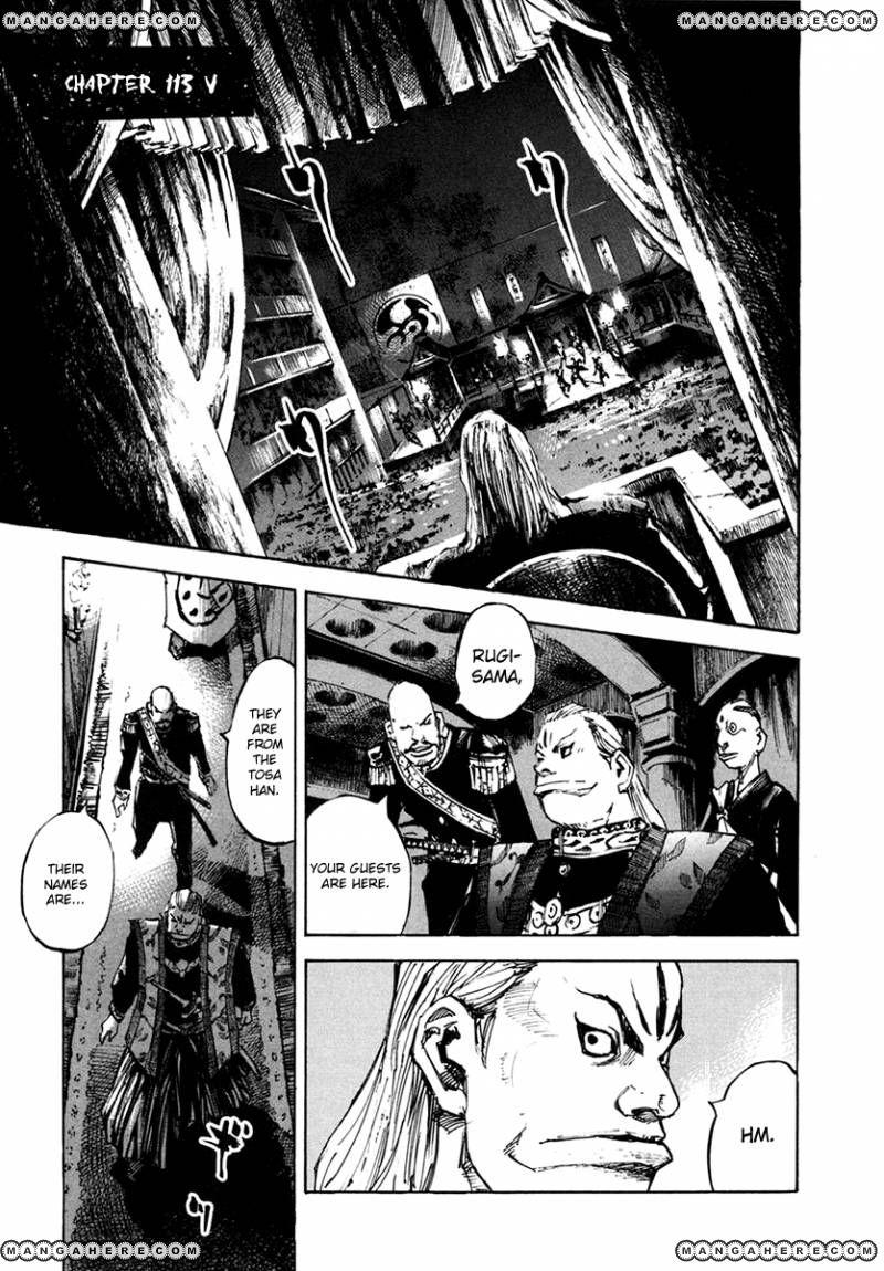 Sidooh 113 Page 2