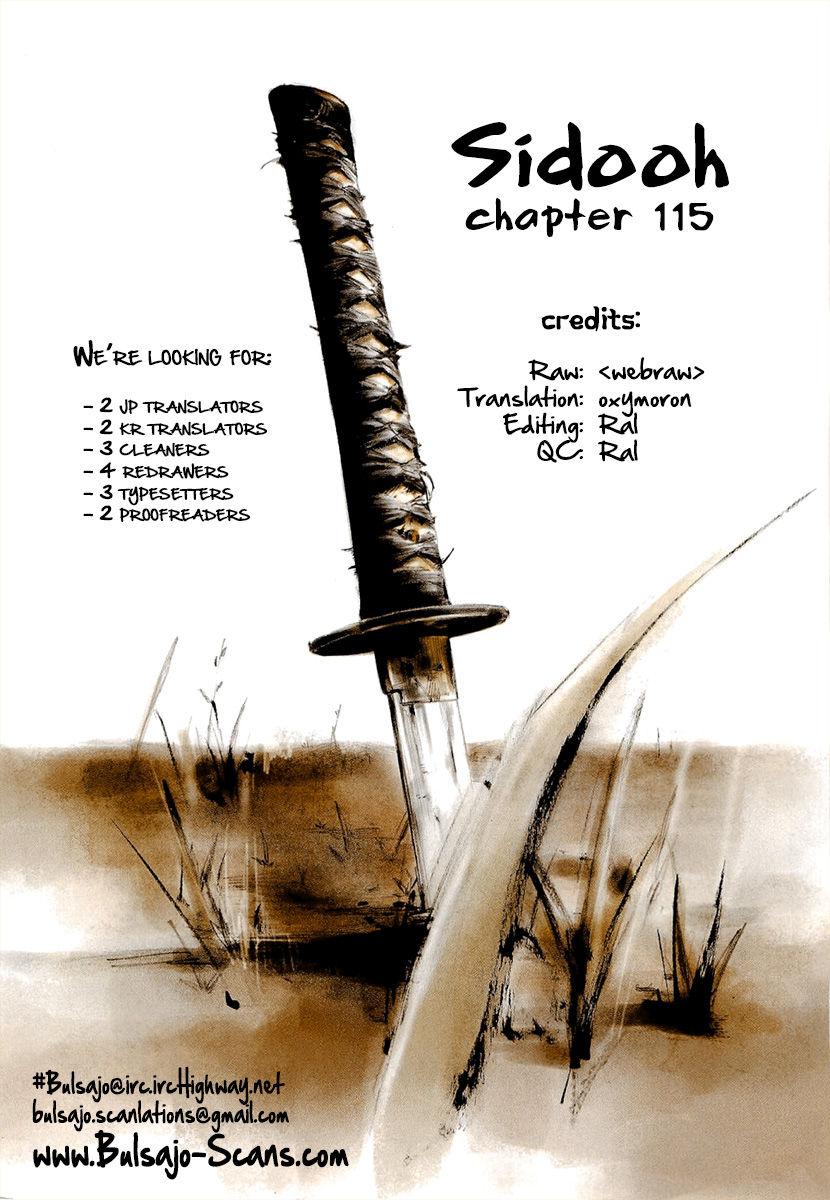 Sidooh 115 Page 1