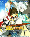 Tales of Zestiria - Michibiki no Koku