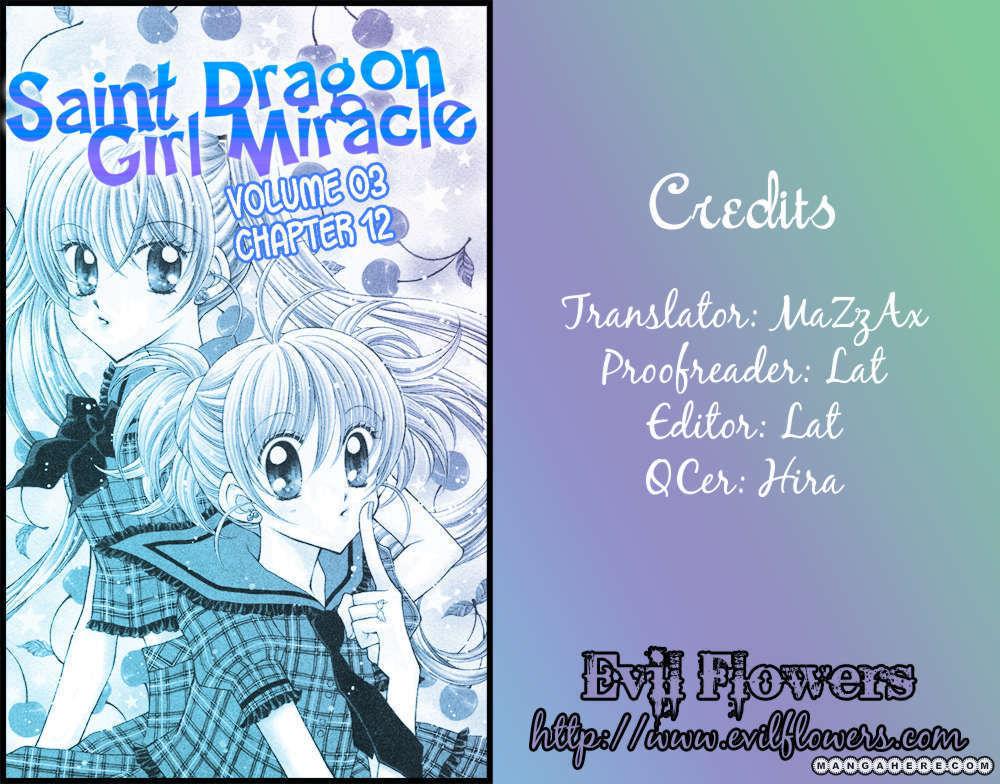 Saint Dragon Girl Miracle 12 Page 1