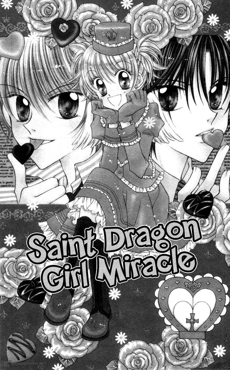 Saint Dragon Girl Miracle 19 Page 3