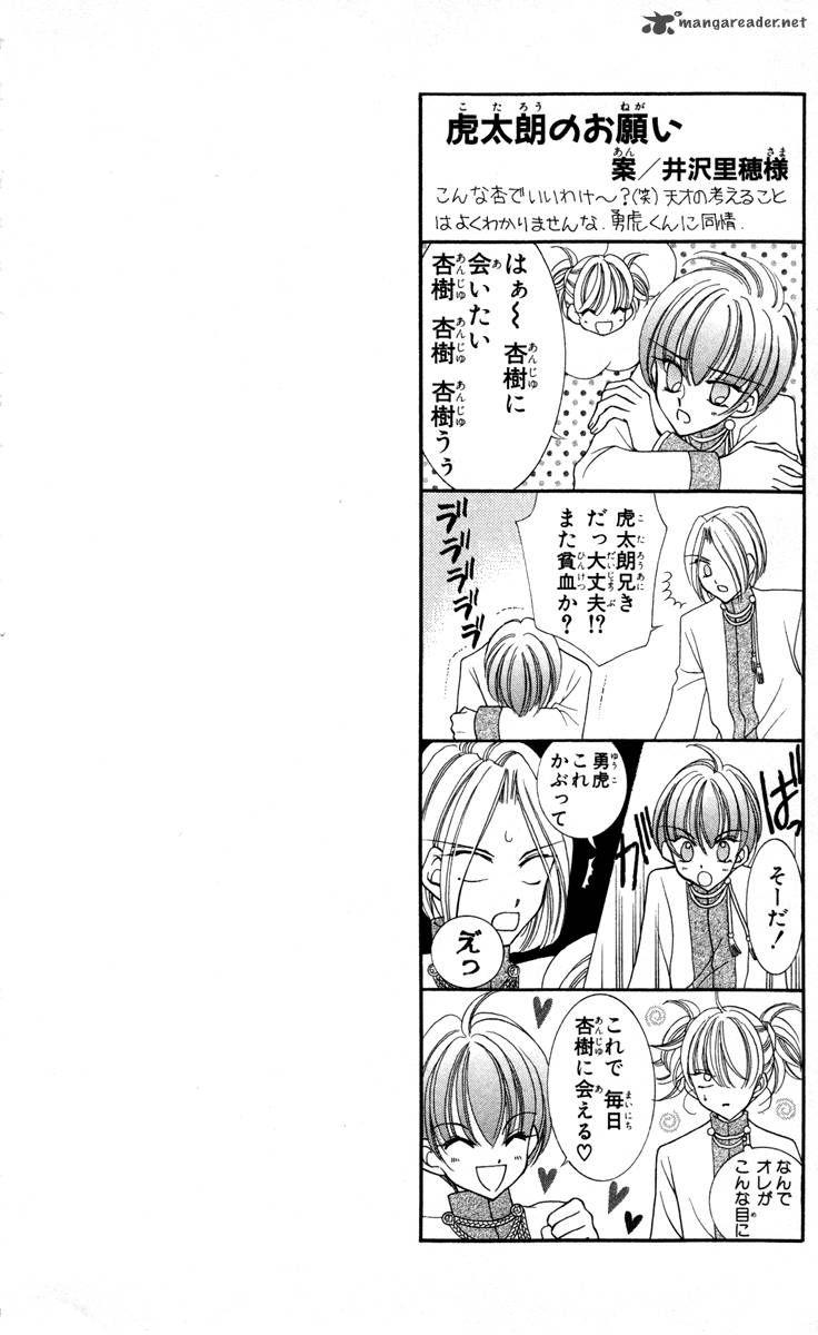 Saint Dragon Girl Miracle 19 Page 4