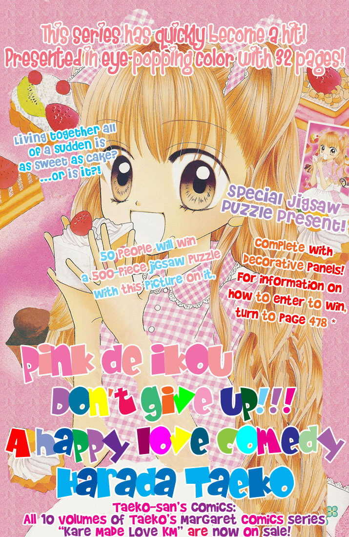 Pink de Ikou! 2 Page 2