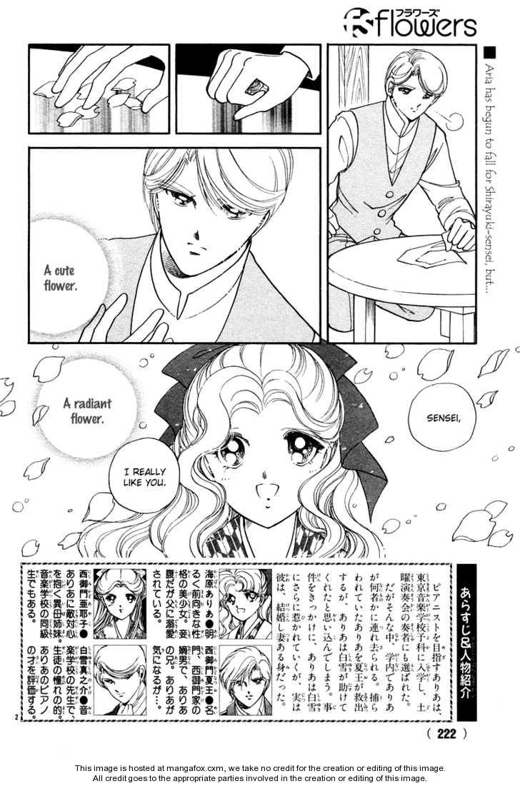 Akatsuki no Aria 7 Page 3