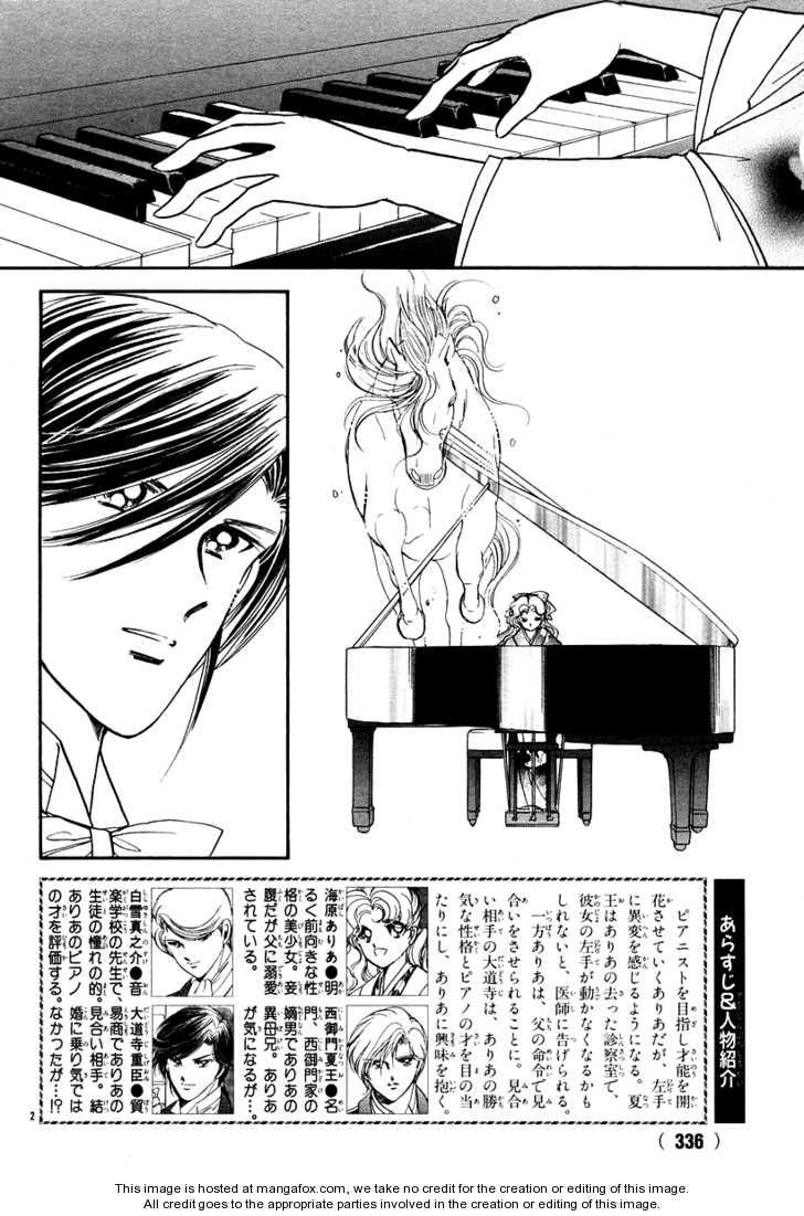 Akatsuki no Aria 10 Page 3