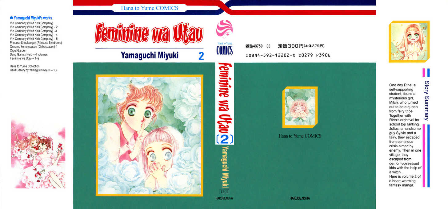 Feminine wa Utau 8 Page 2