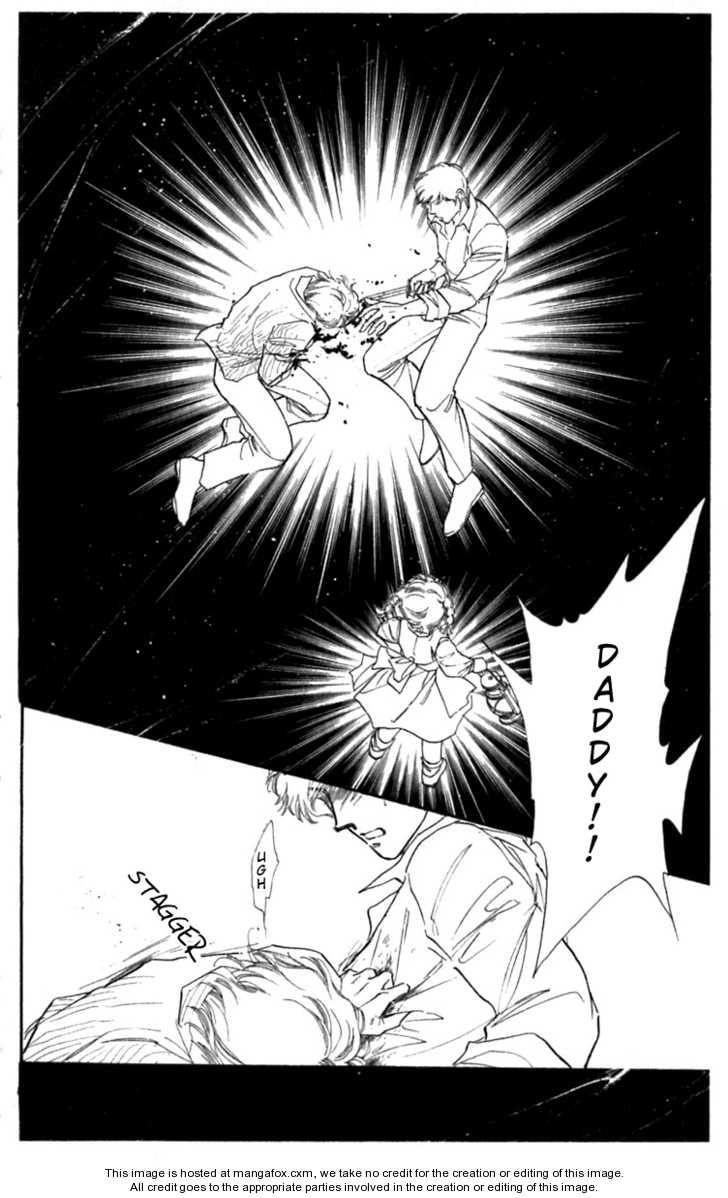 Feminine wa Utau 22 Page 2
