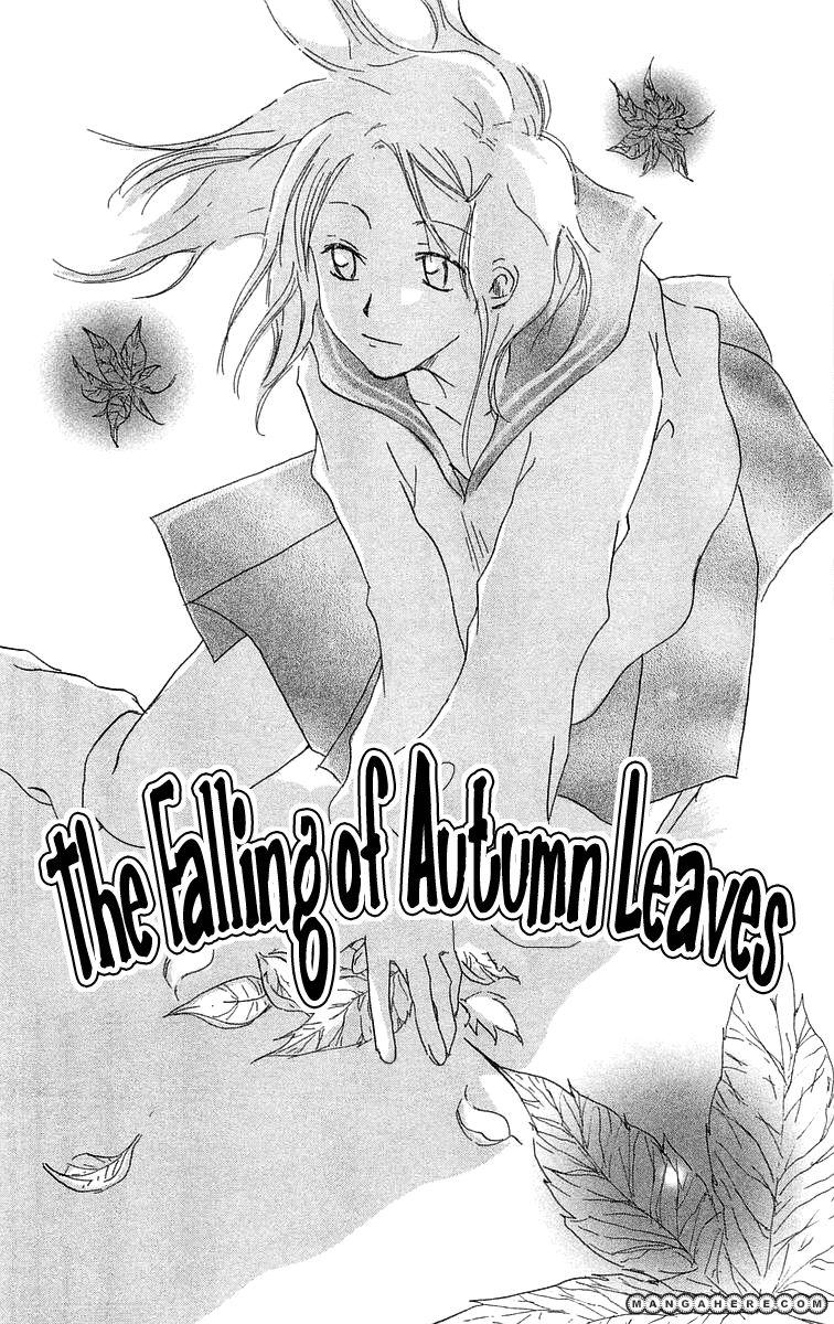 Hotarubi no Mori E 3 Page 3