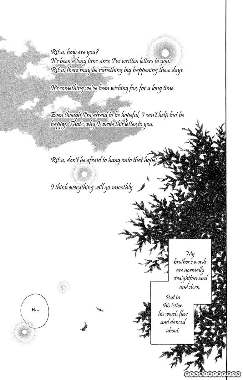 Hotarubi no Mori E 4 Page 4