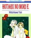 Hotarubi no Mori E