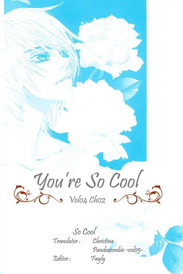 You're So Cool 2 Page 1