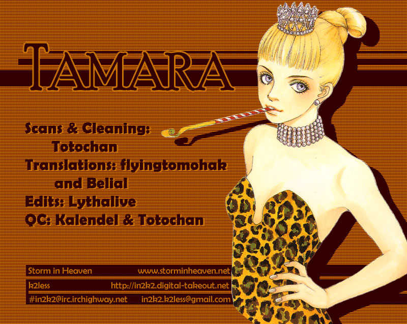 Tamara 1 Page 1