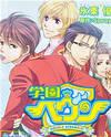 Gakuen Heaven - Double Scramble - Kasahara Hen