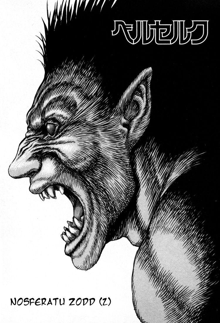 Berserk 19 Page 1