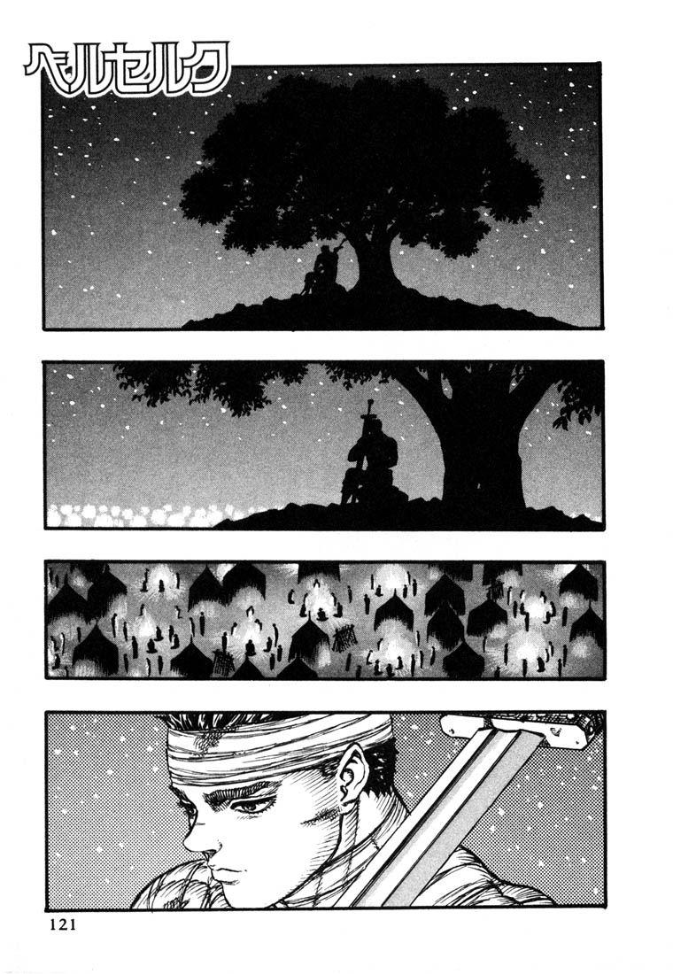 Berserk 38 Page 1