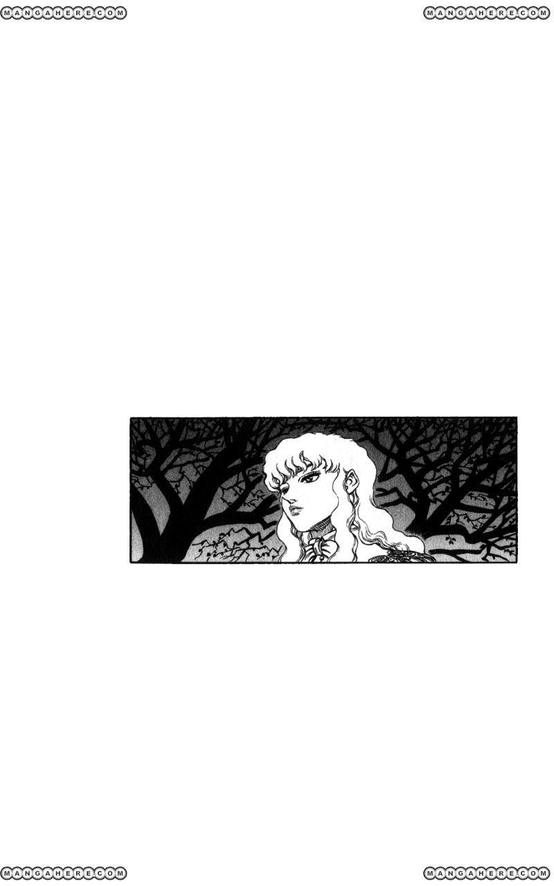 Berserk 44 Page 1