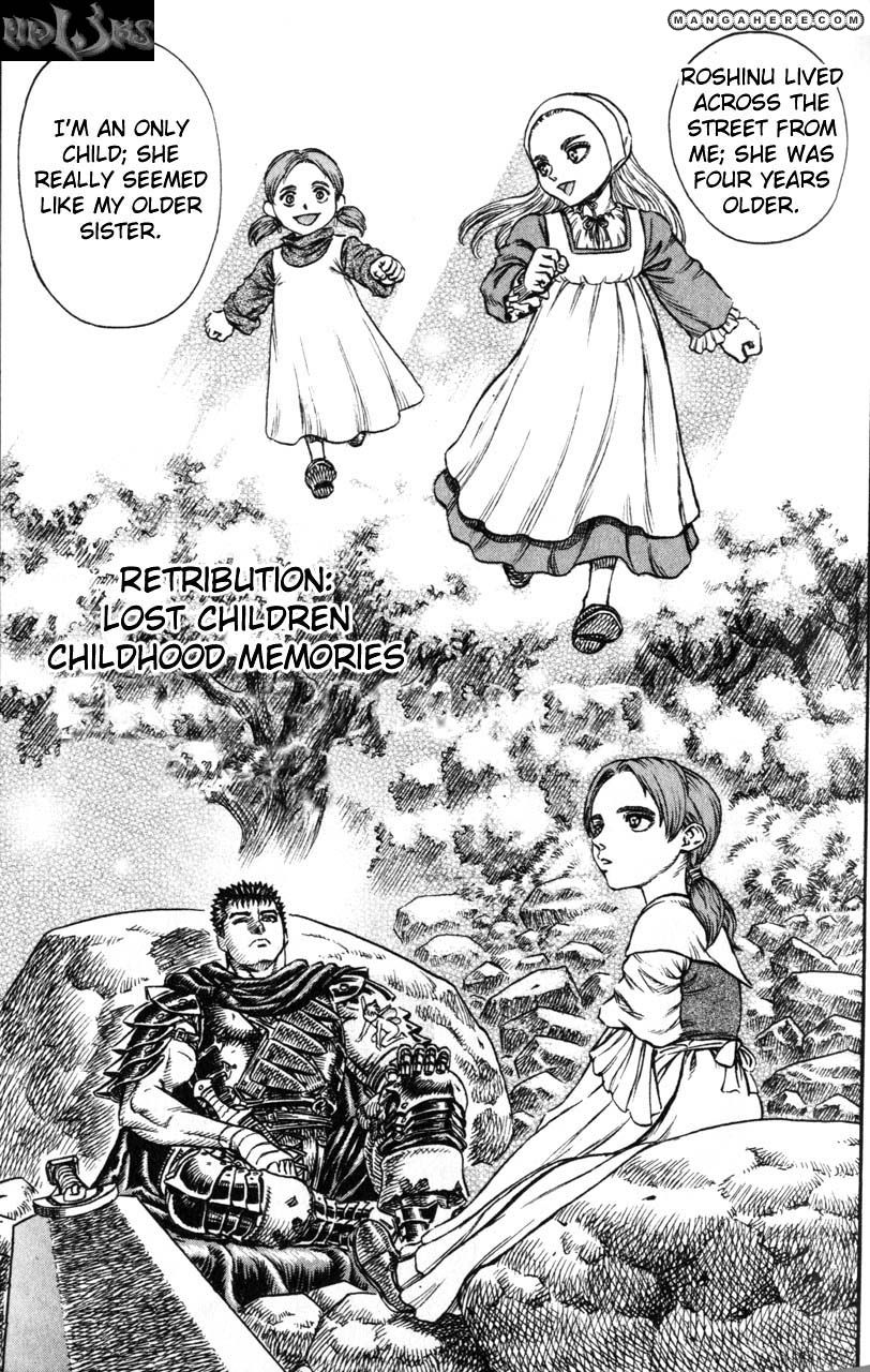 Berserk 118 Page 1