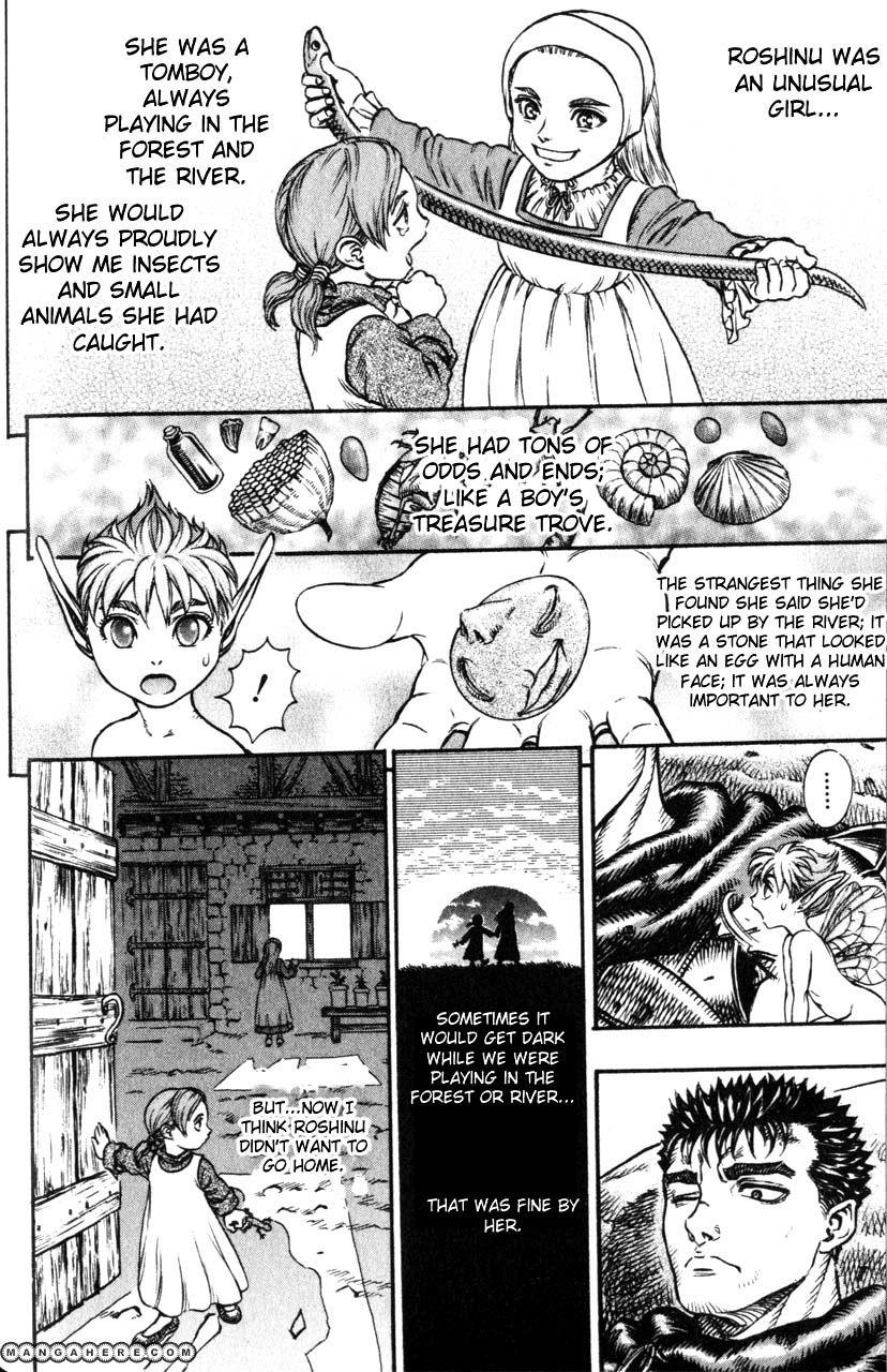Berserk 118 Page 2