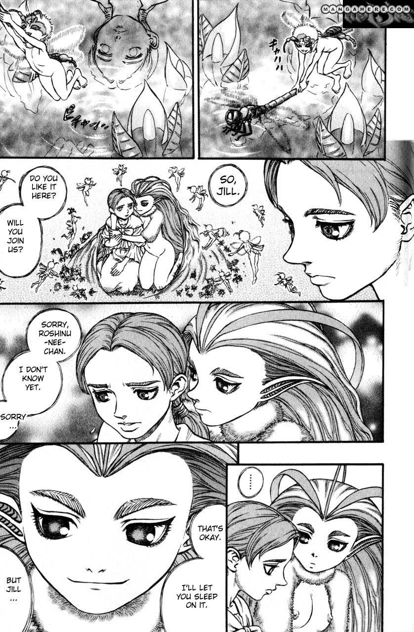 Berserk 124 Page 1