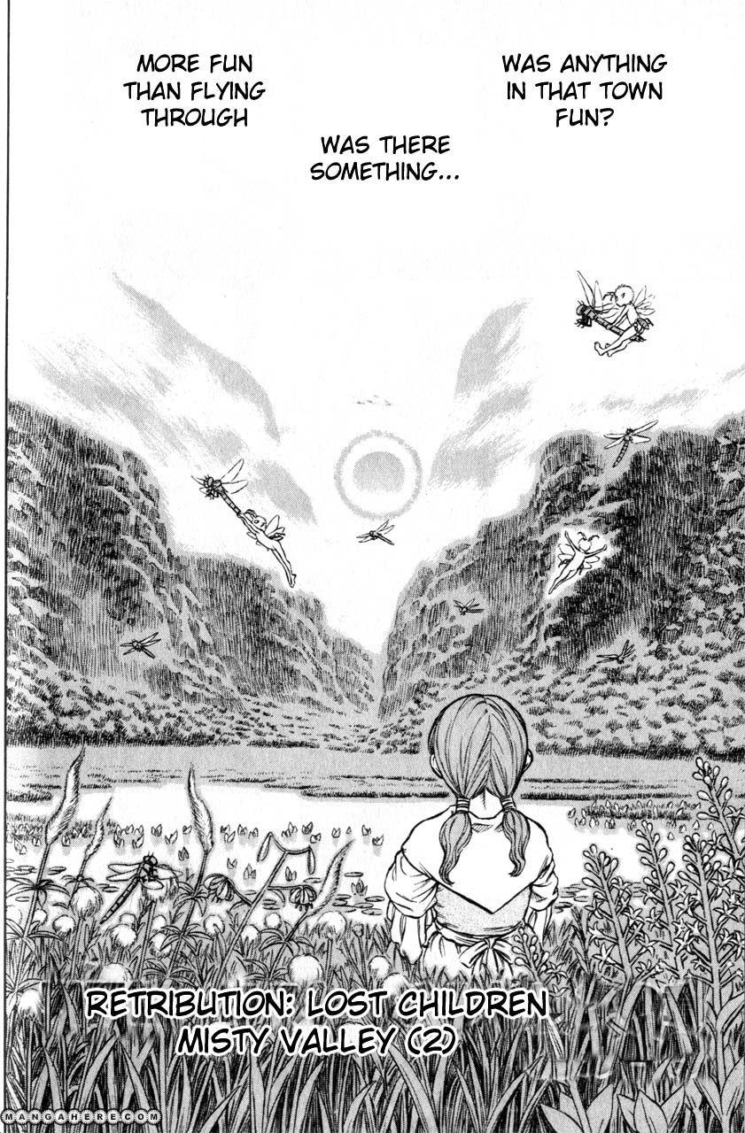 Berserk 124 Page 2