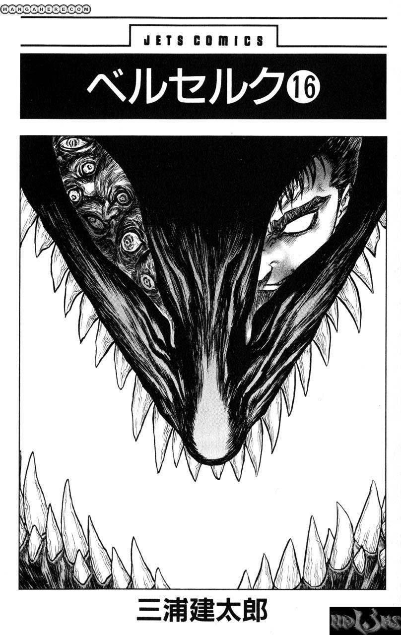 Berserk 126 Page 1