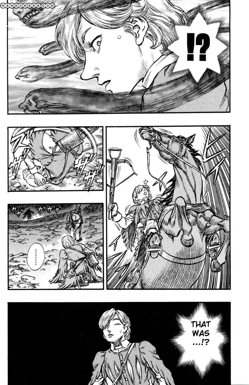 Berserk 138 Page 2