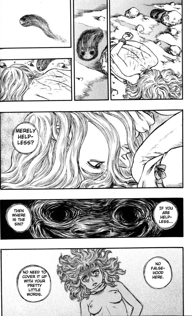 Berserk 140 Page 2