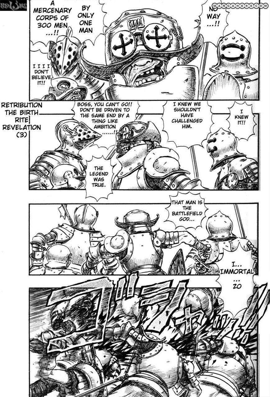 Berserk 143 Page 1