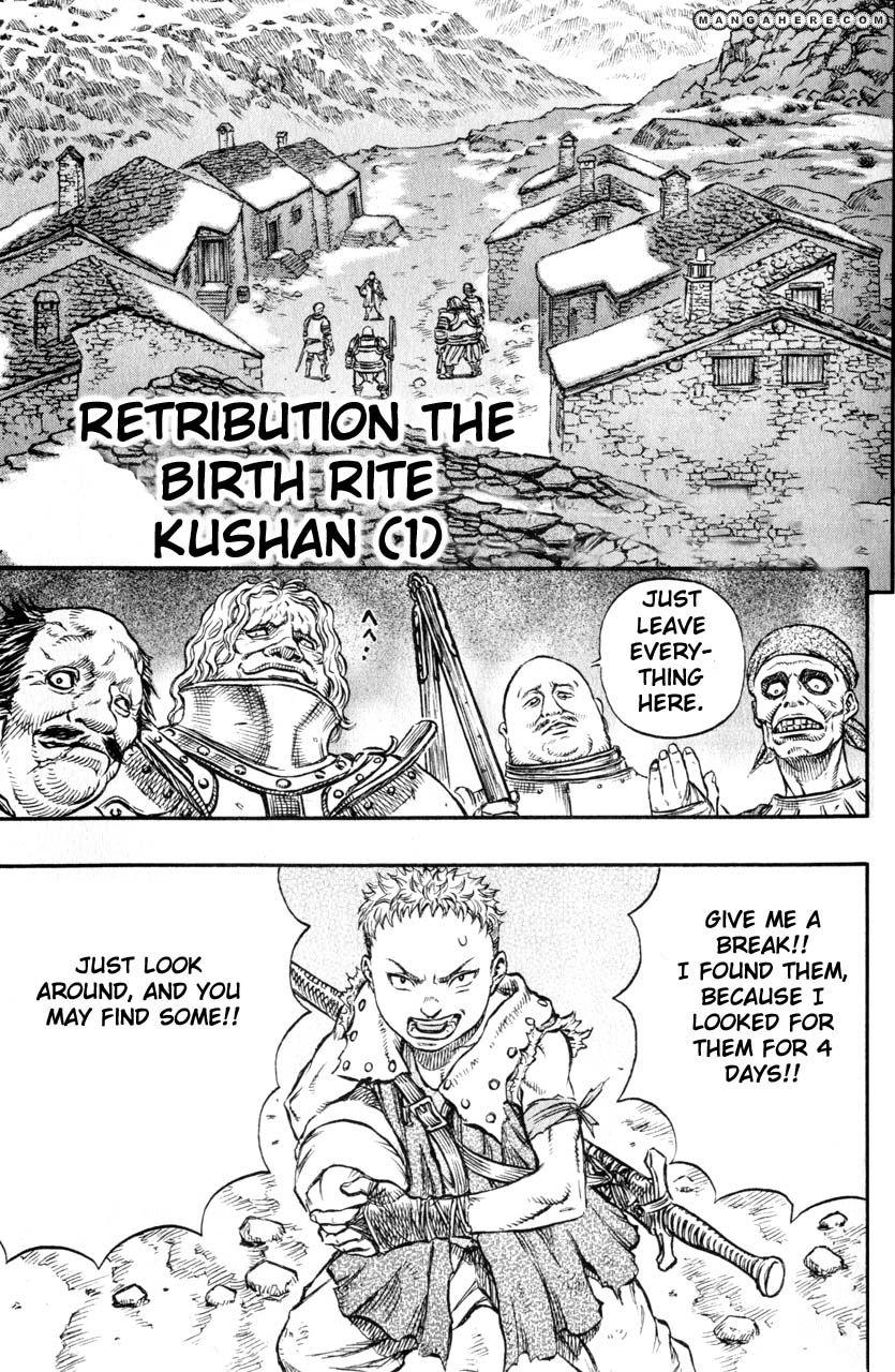 Berserk 148 Page 2