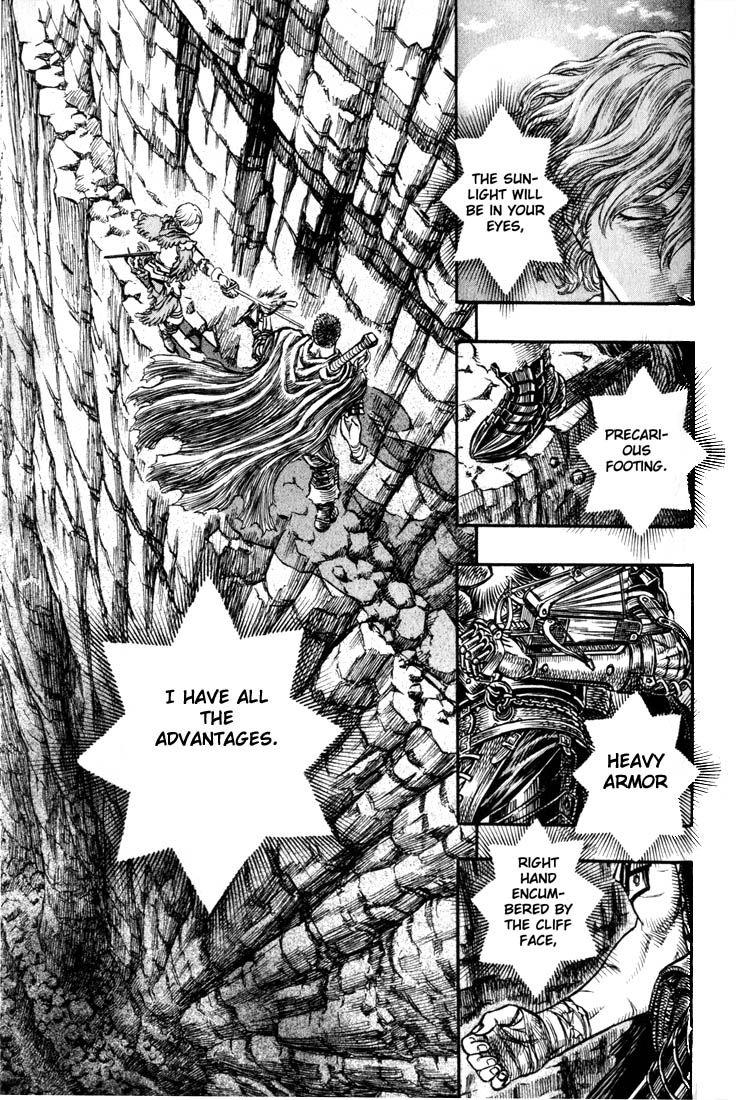 Berserk 165 Page 2