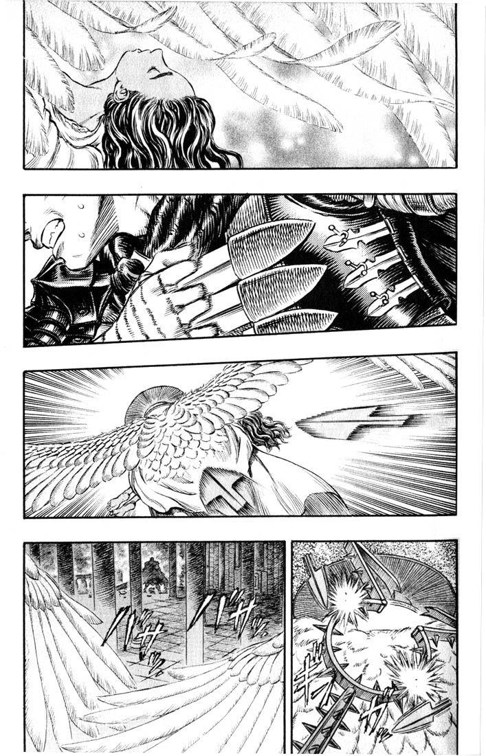 Berserk 172 Page 2