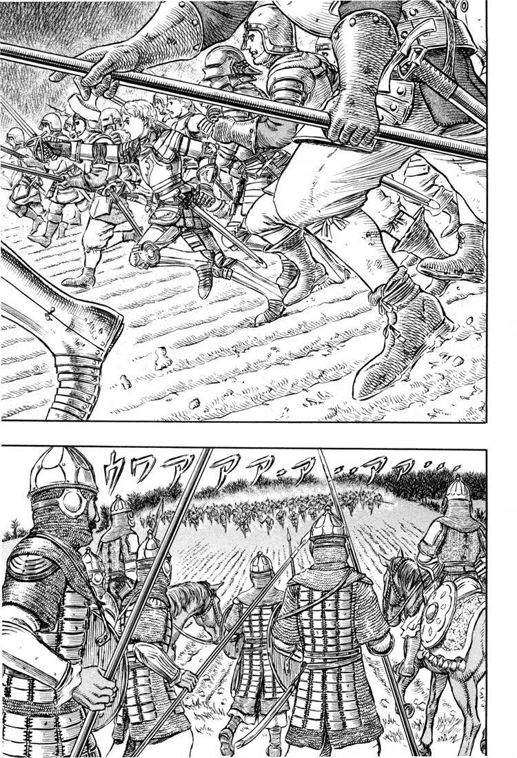 Berserk 207 Page 2