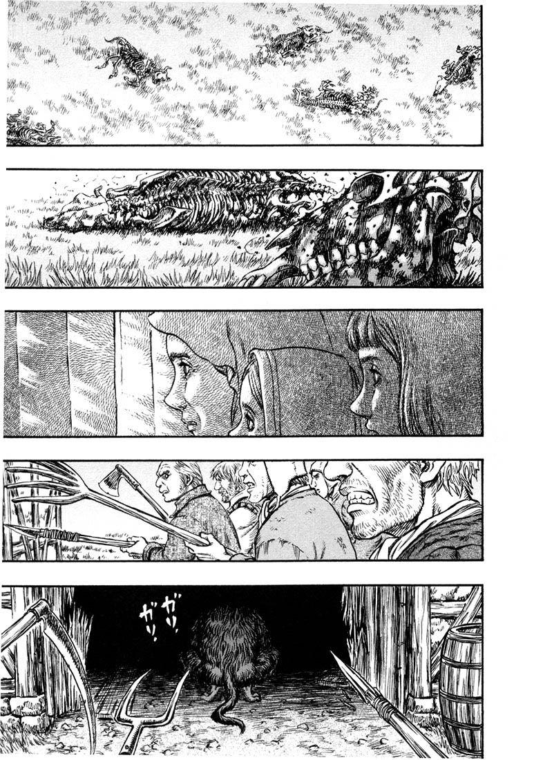 Berserk 219 Page 2