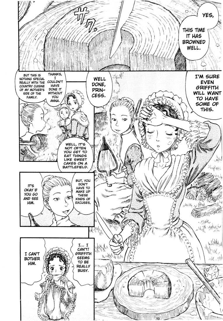Berserk 265 Page 3