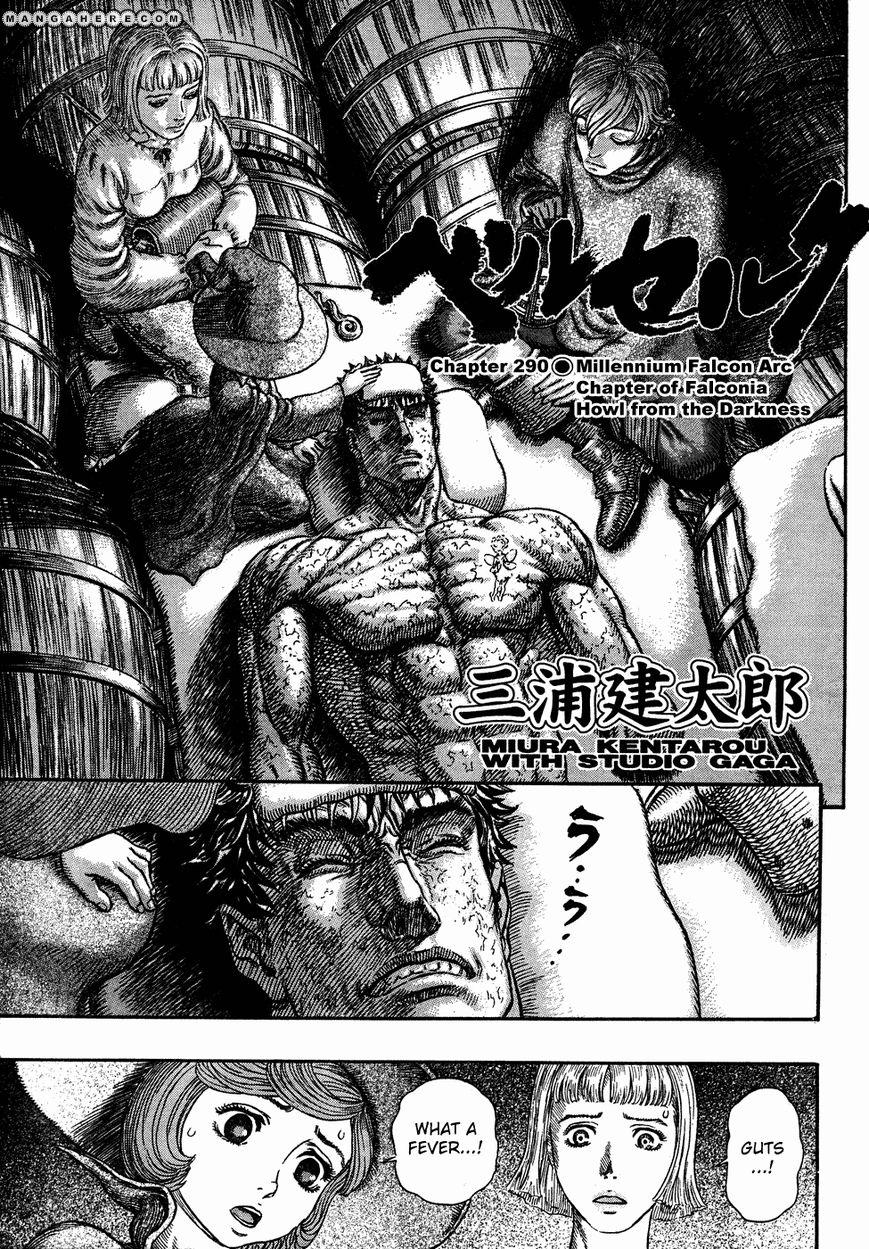 Berserk 290 Page 1