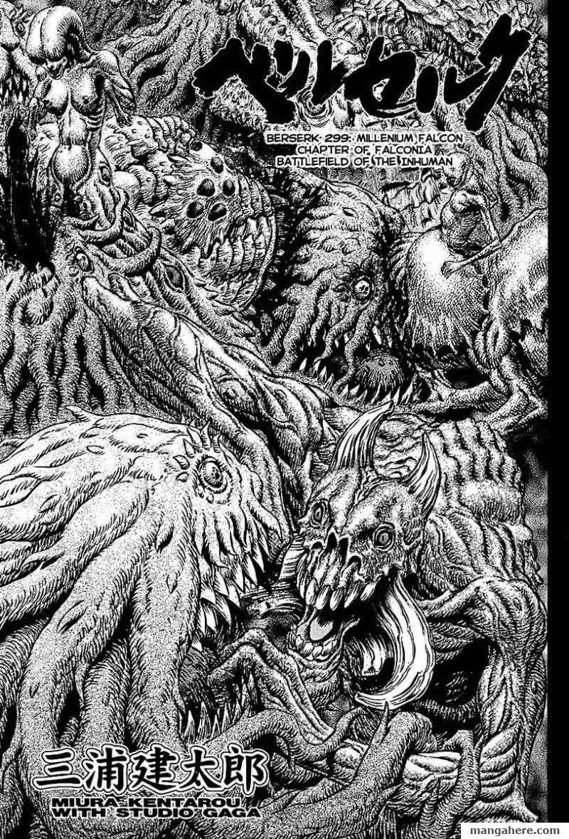 Berserk 299 Page 2