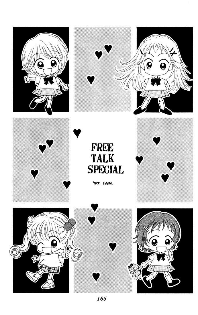 Kimi Shika Iranai 10 Page 1
