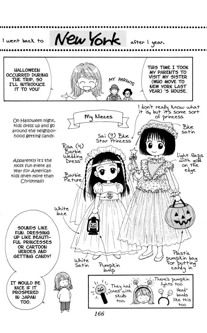 Kimi Shika Iranai 11 Page 2