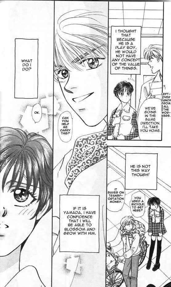 Yamada Tarou Monogatari 2.1 Page 1