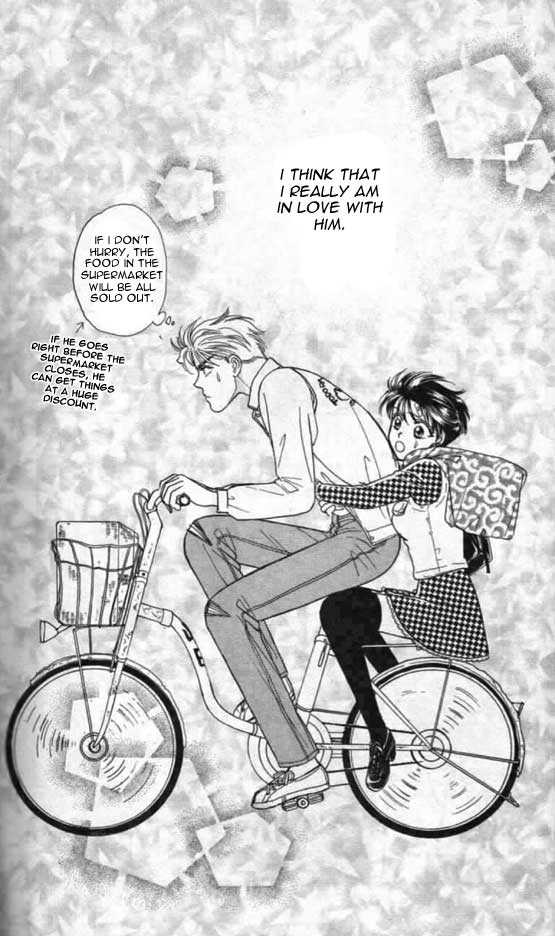 Yamada Tarou Monogatari 2.1 Page 2