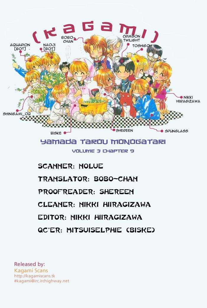 Yamada Tarou Monogatari 9.1 Page 1