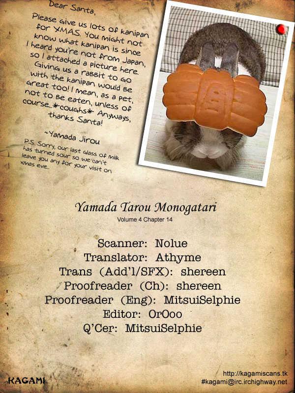 Yamada Tarou Monogatari 14 Page 2