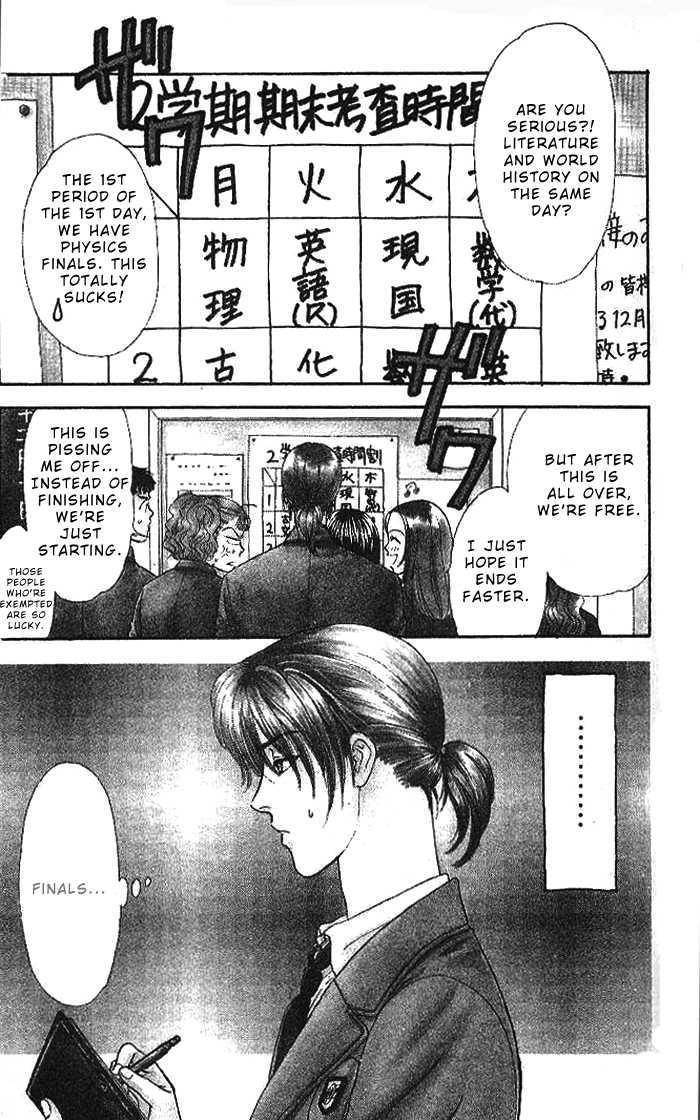 Yamada Tarou Monogatari 16 Page 1