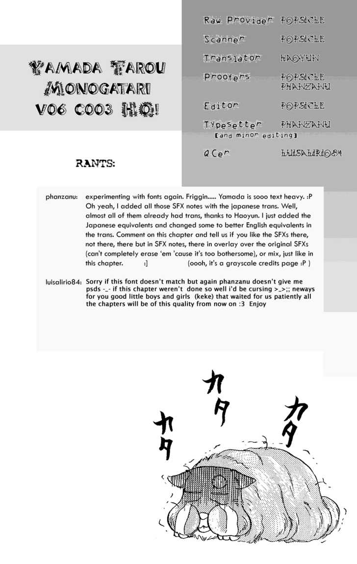 Yamada Tarou Monogatari 21 Page 1