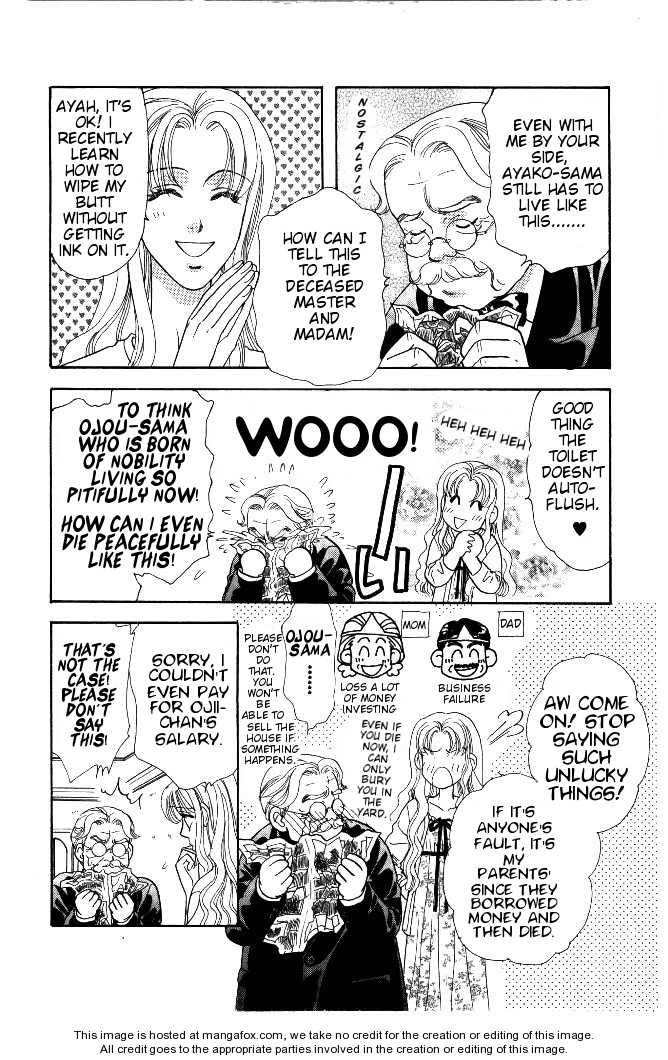 Yamada Tarou Monogatari 29 Page 4