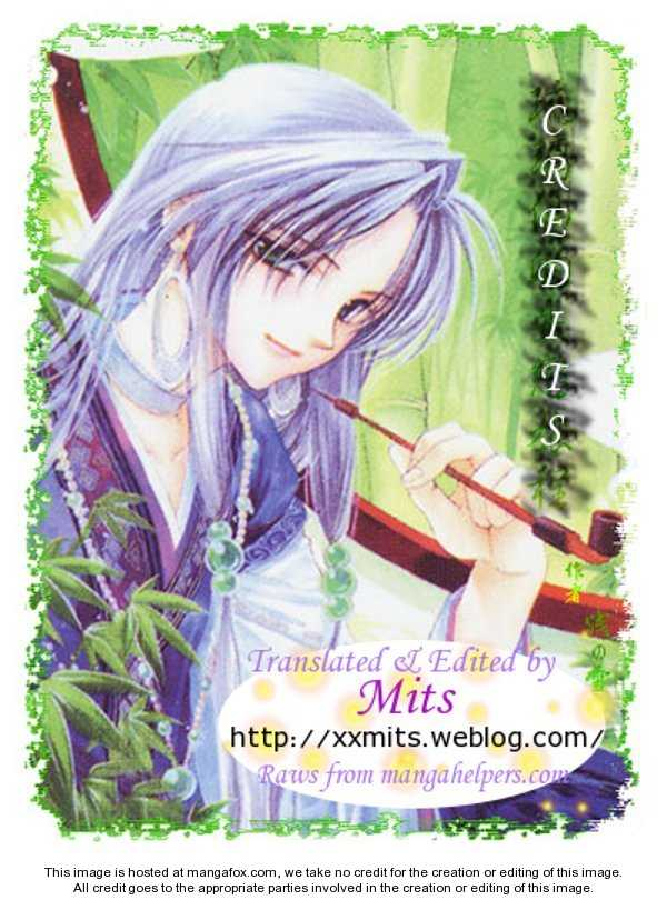 Yamada Tarou Monogatari 32 Page 1