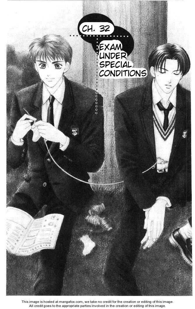 Yamada Tarou Monogatari 32 Page 2