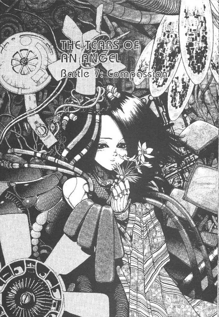 Battle Angel Alita 7 Page 1