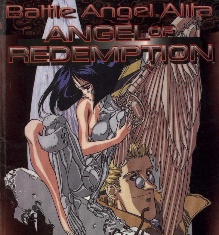 Battle Angel Alita 1 Page 1
